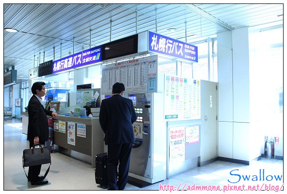 03_新千歲機場_07.jpg