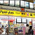 06_狸小路購物_05.jpg