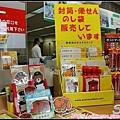 14_小樽郵便局_14.jpg