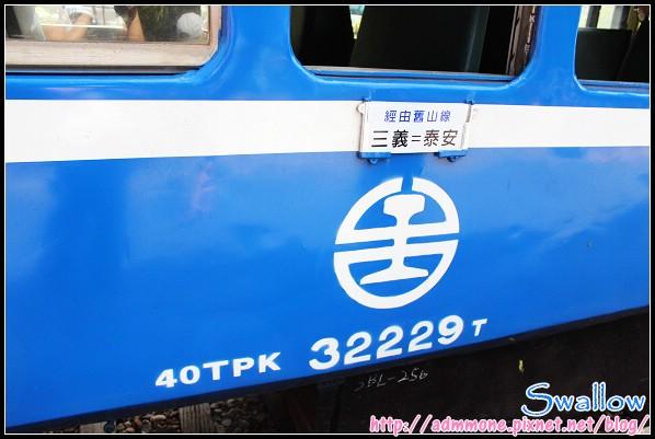 03_勝興車站_04.jpg