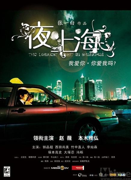 夜上海_1.jpg
