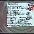 蕃茄鍋-8.jpg