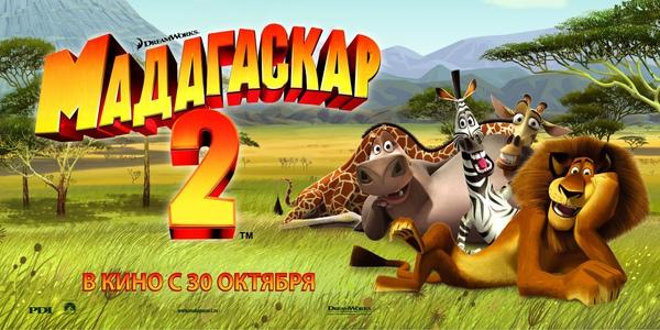馬達加斯加2-3.jpg