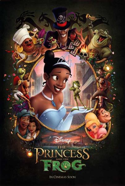 公主與青蛙.jpg
