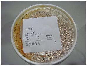 巷角義大利麵-8.jpg