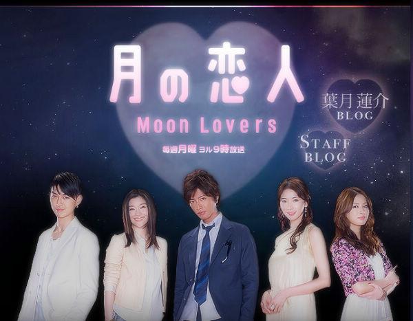 月之戀人1.jpg
