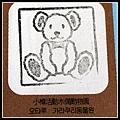17_音樂盒堂_紀念章_3活動木偶動物園.jpg