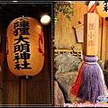 07_狸小路神社_18.jpg