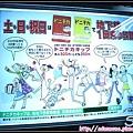 05_札幌地下鐵_08.jpg