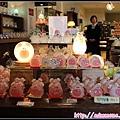 17_音樂盒堂_23_動物園&倉庫.jpg
