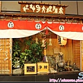 07_狸小路神社_17.jpg