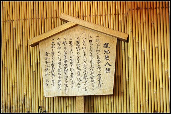 07_狸小路神社_26.jpg