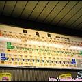 05_札幌地下鐵_06.jpg