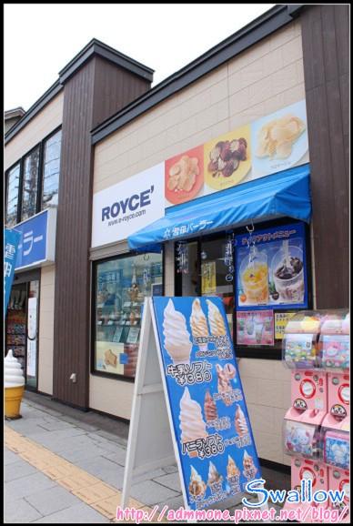 22_34_Royce冰淇淋.jpg