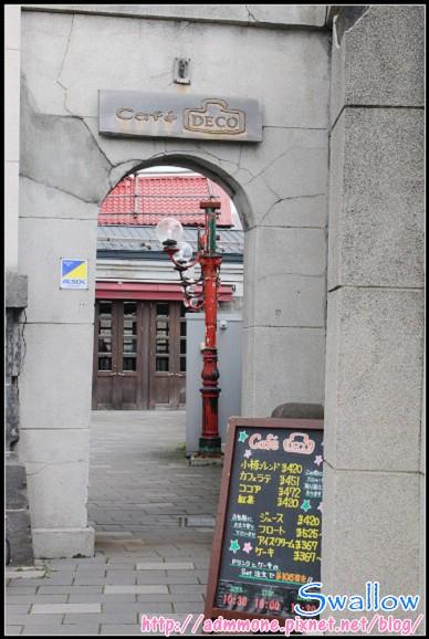 22_14_Cafe Deco.jpg