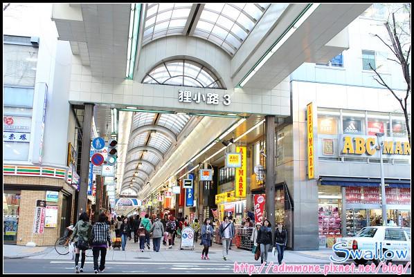 07_狸小路神社_07.jpg