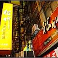 松竹-top.jpg