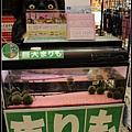 07_狸小路神社_11.jpg