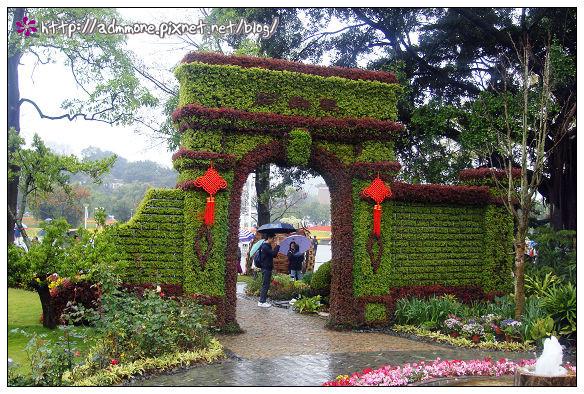 上海展園-1.jpg