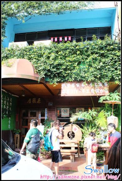 03_勝興車站_28.jpg