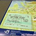 11_JR札幌到小樽_18.jpg