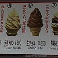 19_六層冰淇淋_03_六層冰淇淋.jpg