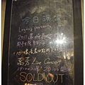 萬芳-09.jpg