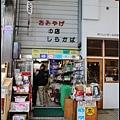 06_狸小路購物_09.jpg