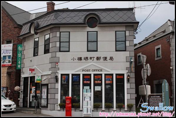 22_45_小樽堺町郵便局.jpg