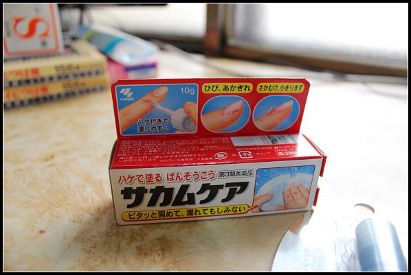 06_狸小路購物_08.jpg