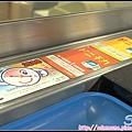05_札幌地下鐵_04.jpg