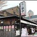 22_41_北一Outlet.jpg