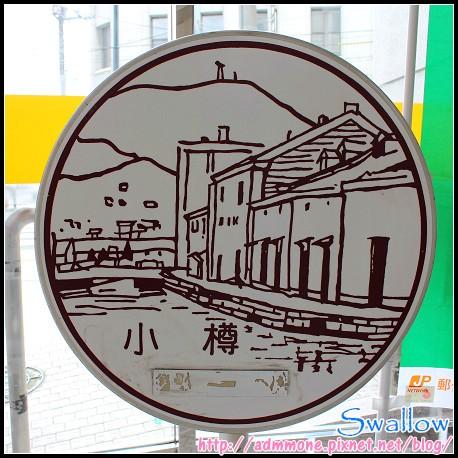 14_小樽郵便局_11.jpg