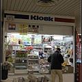 05_札幌地下鐵_09.jpg