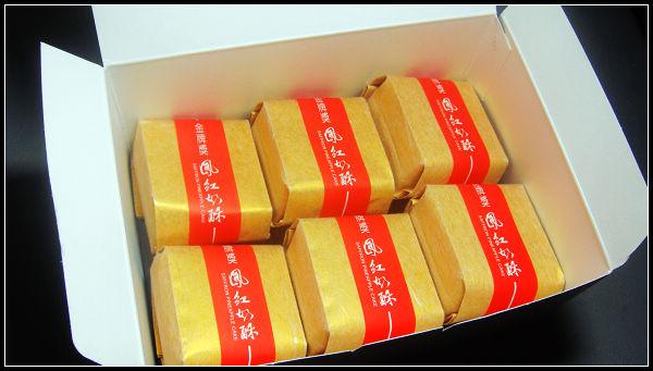 鳳紅奶酥01.jpg