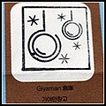 17_音樂盒堂_紀念章_4Giyaman倉庫.jpg
