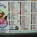 松竹menu.jpg
