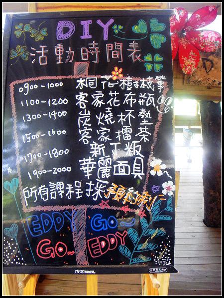 東森山莊3-06.jpg