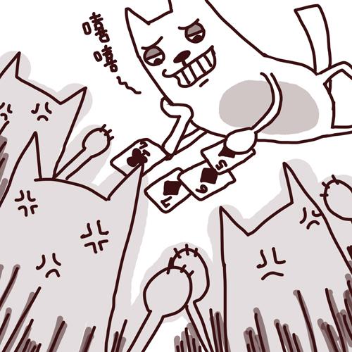 You8 online-德州撲克-20110317-再不交出來會引起公憤!.jpg