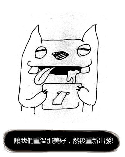 You8 online-德州撲克-20110111喪志的靈藥4.jpg