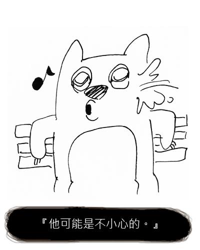 You8 online-德州撲克-20110126事不過二1.jpg