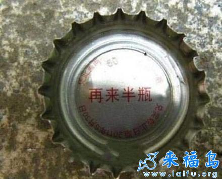 我想要剛開的那半瓶~不要喝過的.jpg
