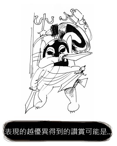 You8 online-德州撲克-20110113小心你背後的小人!!!2.jpg