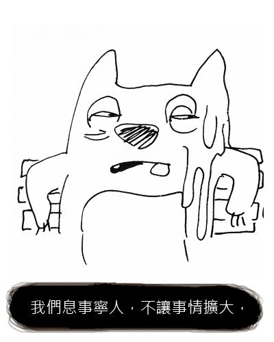 You8 online-德州撲克-20110126事不過二2.jpg