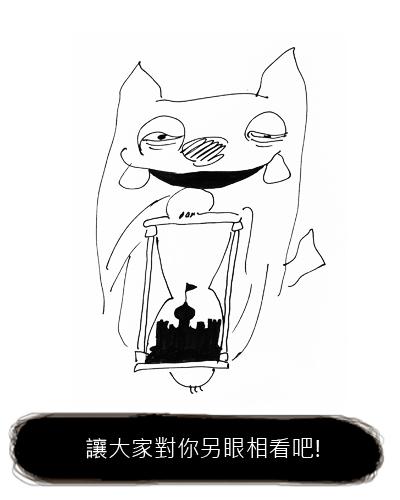 You8 online-德州撲克-20110127過人的才藝3.jpg