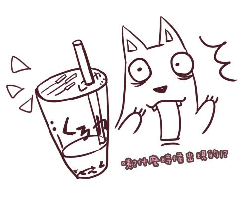 粉條奶茶.jpg