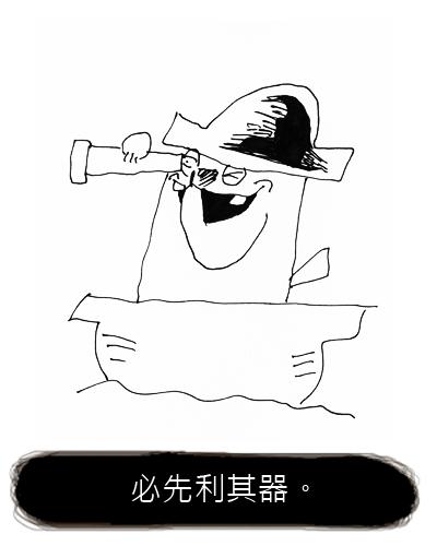 You8 online-德州撲克-20110128事半功倍2.jpg