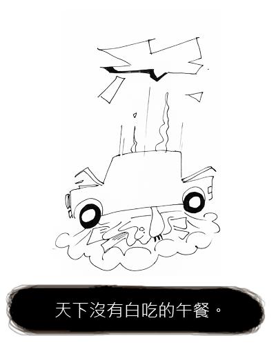 You8 online-德州撲克-20110103-對願望負責4.jpg