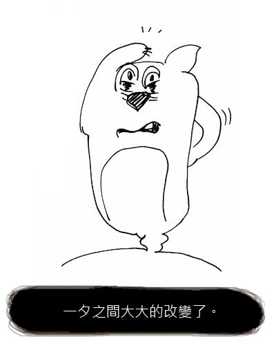 You8 online-德州撲克-20110110一失足成千古恨3.jpg
