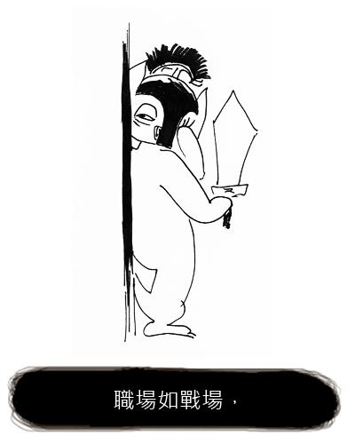 You8 online-德州撲克-20110113小心你背後的小人!!!1.jpg